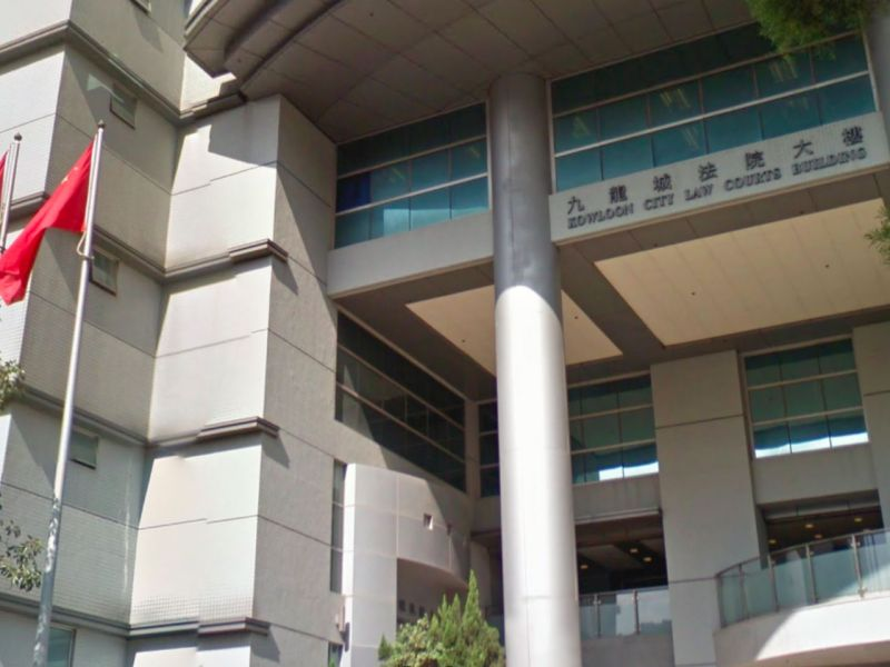 The Kowloon City Magistrates' Court. Photo: Google Maps