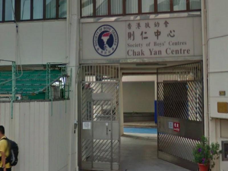 Sham Shui Po in Kowloon. Photo: Google Maps