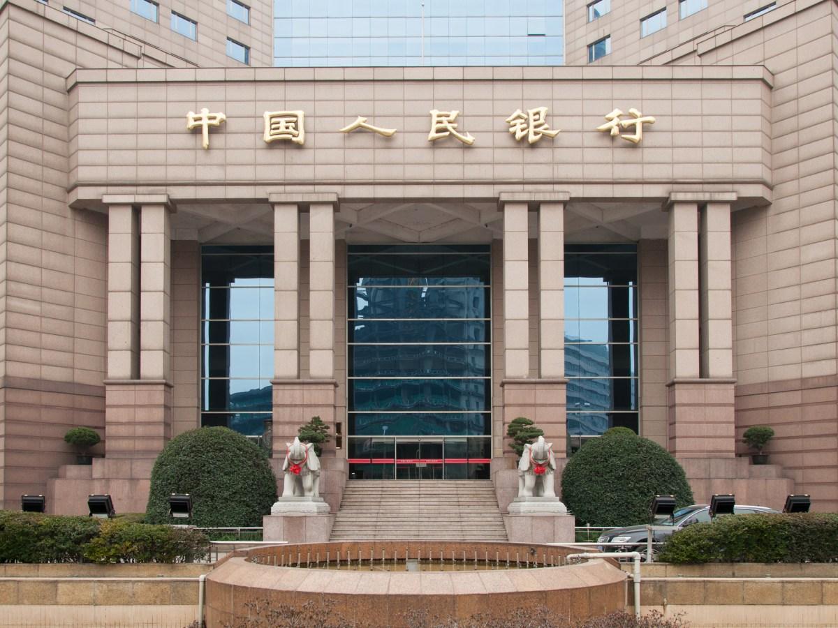 People's Bank of China. Photo: iStock