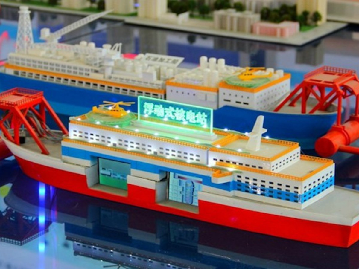 A model of the floating nuclear-power plant being developed by the China National Nuclear Corp. Photo: Xinhua