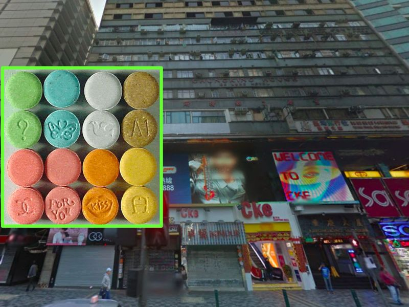 Chungking Mansions and ecstasy pills (inset). Photo: Google Maps, Wikimedia Commons