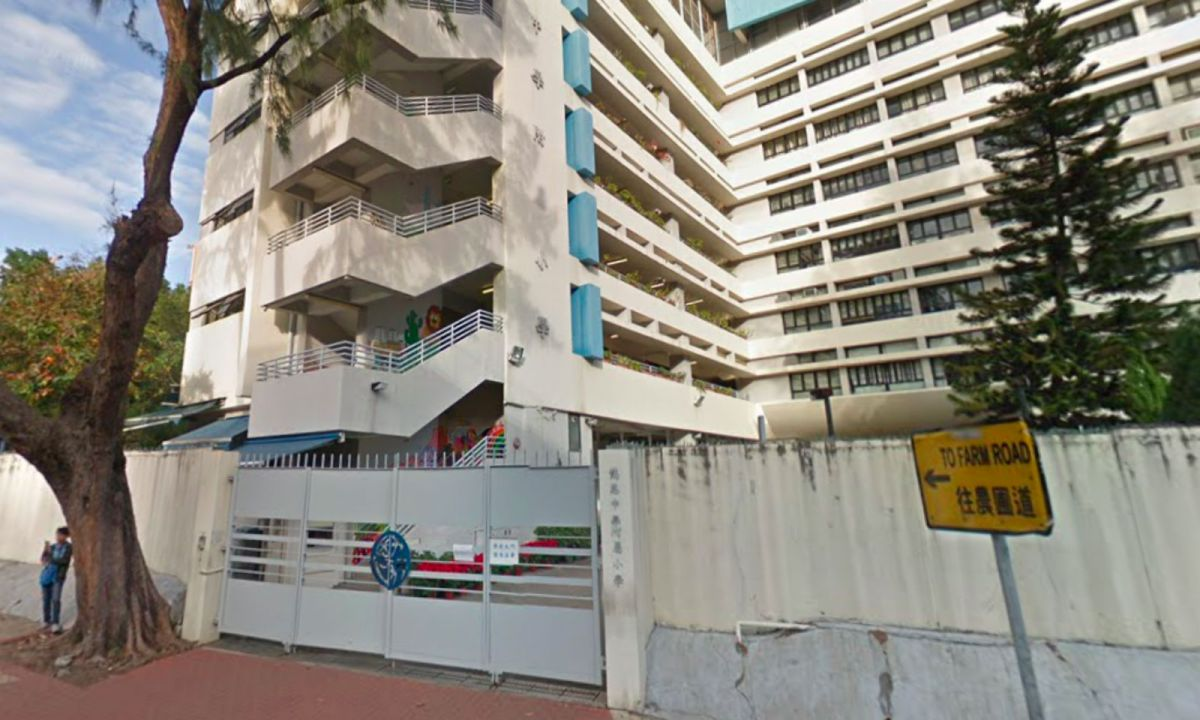 Heep Yunn School in Kowloon. Photo: Google Maps
