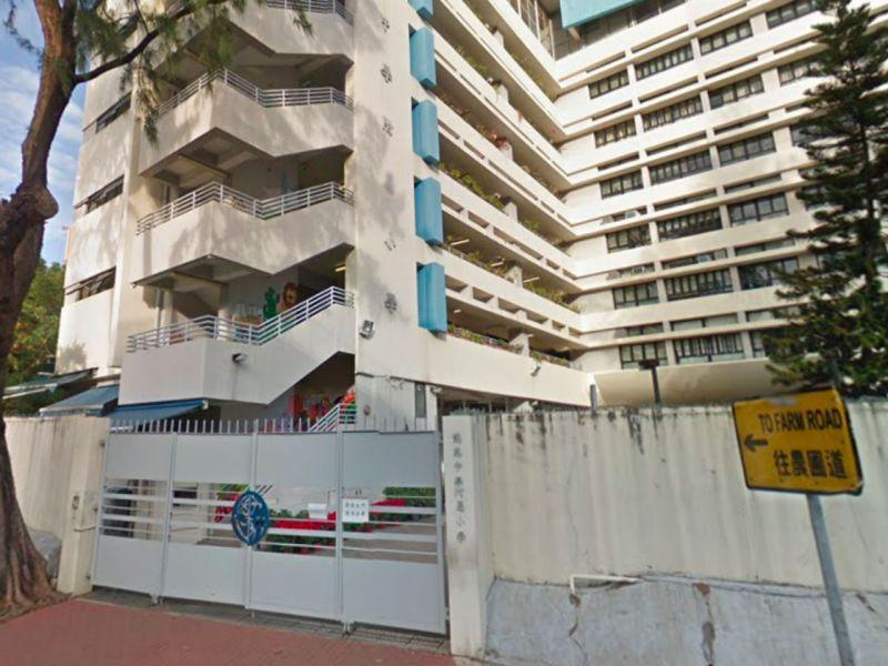 Heep Yunn School in Kowloon. Photo: Google Maps