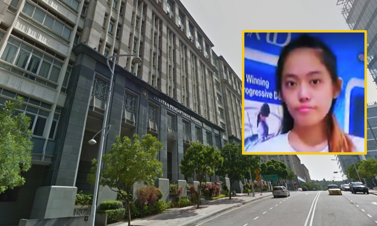 Ling Pei Hui (inset), a Chinese-Filipina, is applying for an ID card from the National Registration Department of Malaysia. Photo: Google Maps
