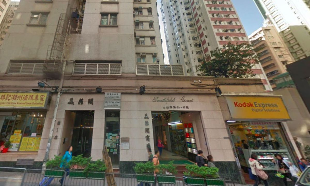 Sai Wan, Hong Kong Island Photo: Google Maps
