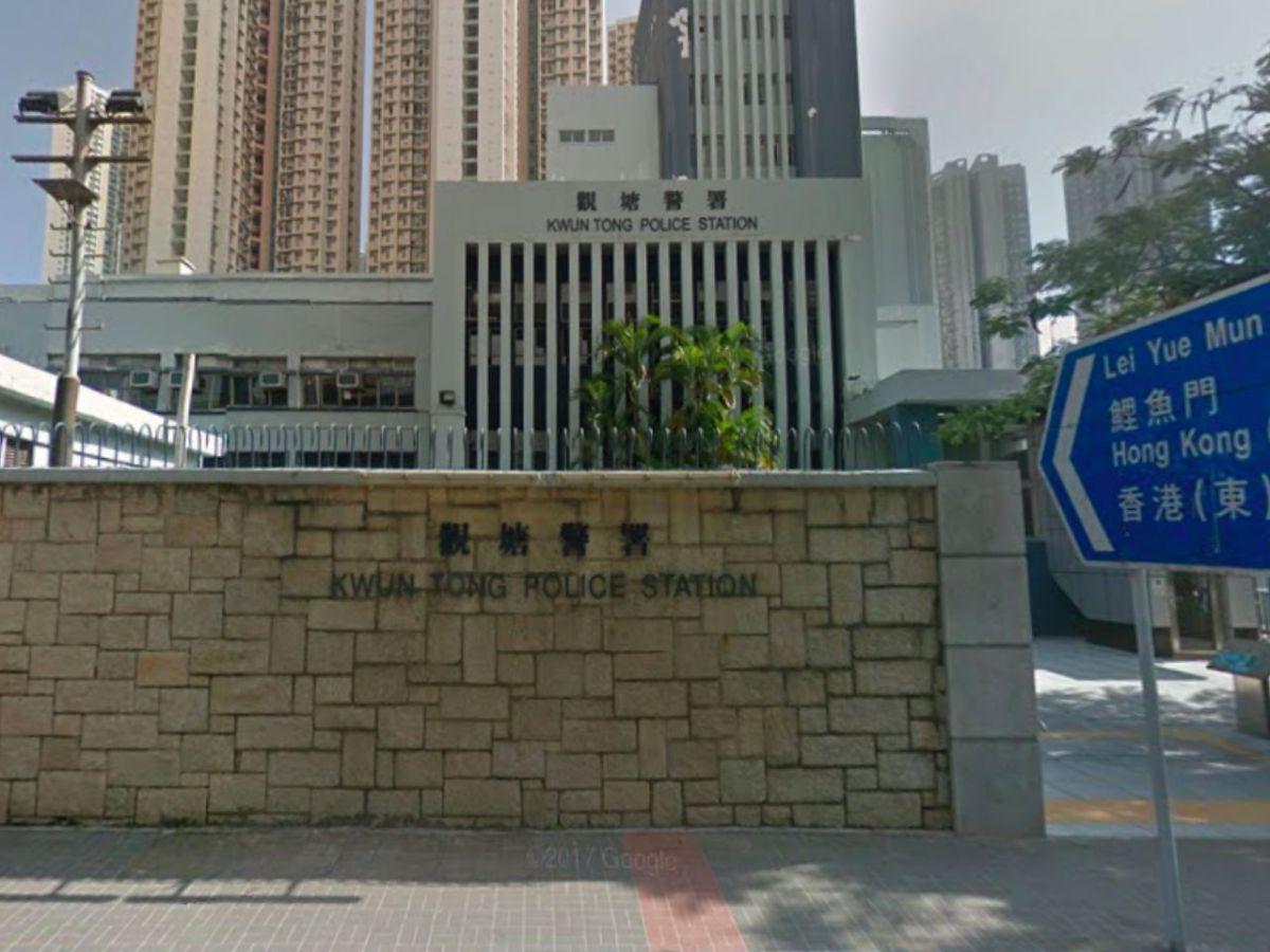 Kwun Tong Police Station, Kowloon. Photo: Google Maps