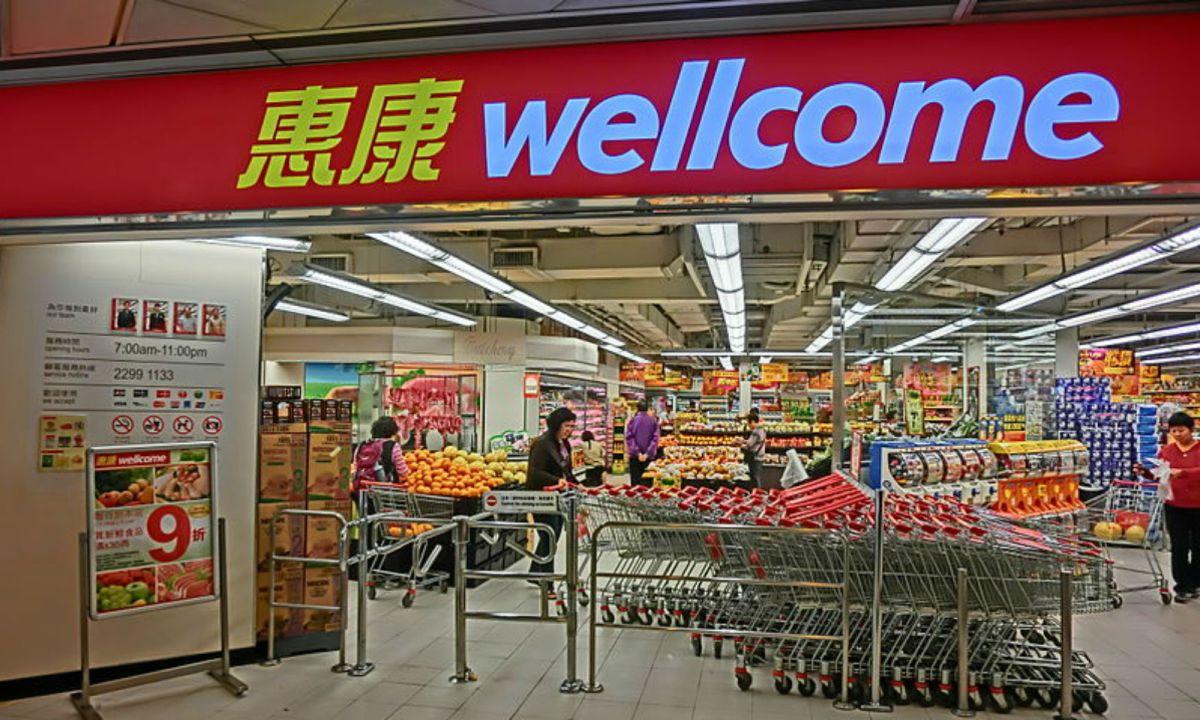 A Wellcome supermarket in Hong Kong. Photo: Liwahuekauino, Wikimedia Commons