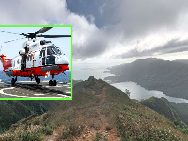 Kau Nga Ling on Lantau Island, where a rescue effort was launched on Sunday. Photo: Google Maps, Sean Lam, Wikipedia Commons
