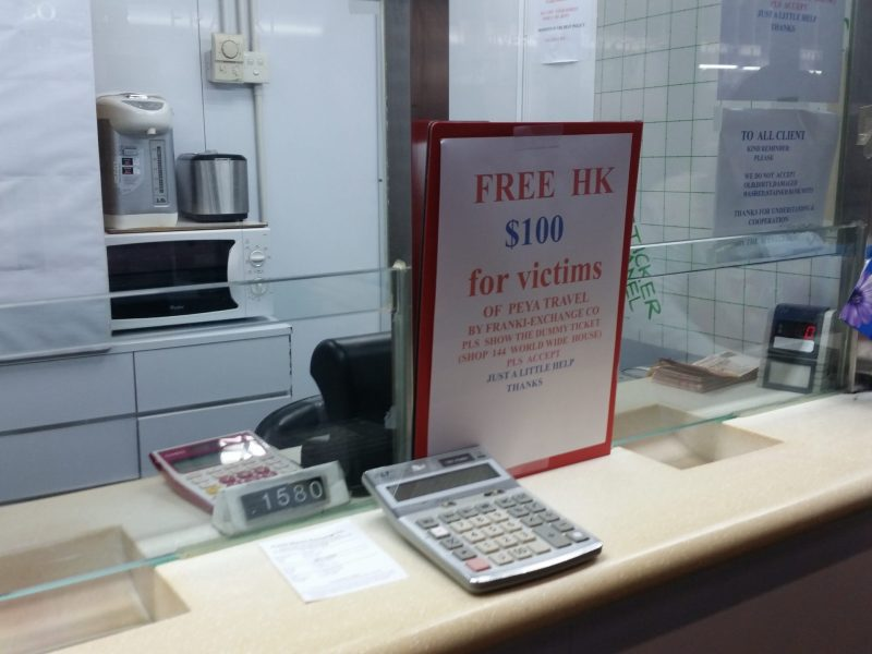 The owner of a currency exchange shop has set aside HK$50,000 to help maids who may not be able to board their flights back home to the Philippines for Christmas. Photo: Asia Times