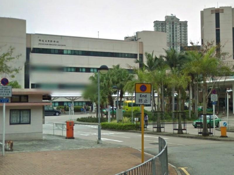 Alice Ho Miu Ling Nethersole Hospital. Photo: Google Maps