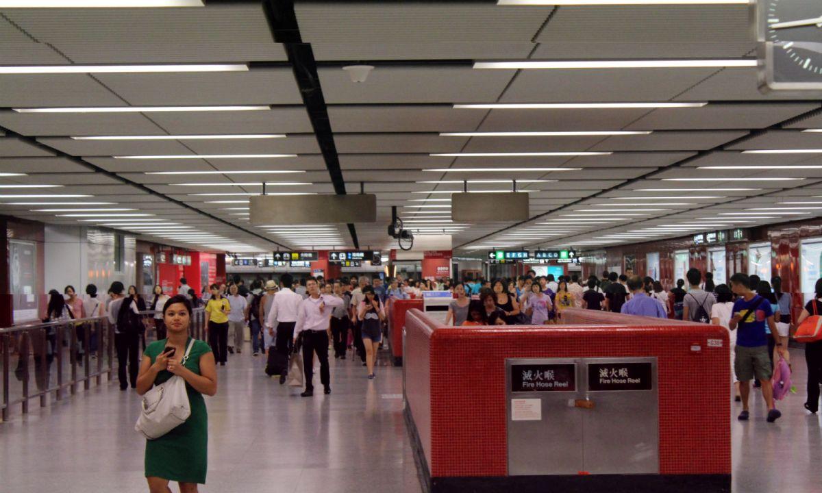 Central MTR Station. Photo: Deror avi, Wikimedia Commons