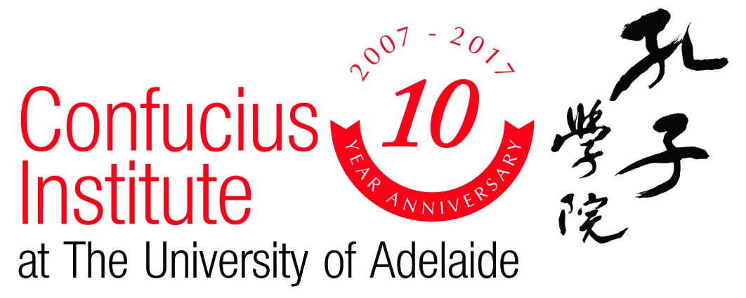 The University of Adelaide has a Confucius Institute program.