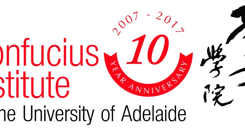 The University of Adelaide has a Confucius Institute program.