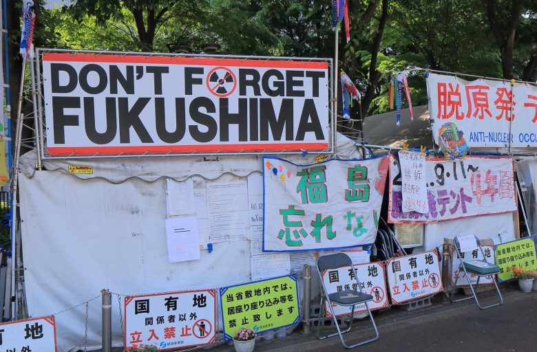 Signs from an anti-nuclear protest against the Japanese government in Tokyo. Photo: iStock