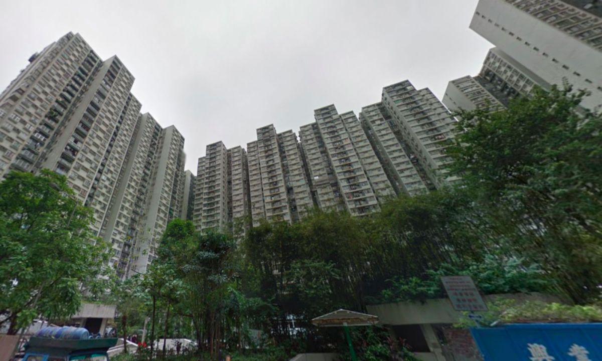 City Garden in North Point, Hong Kong Island. Photo: Google Maps