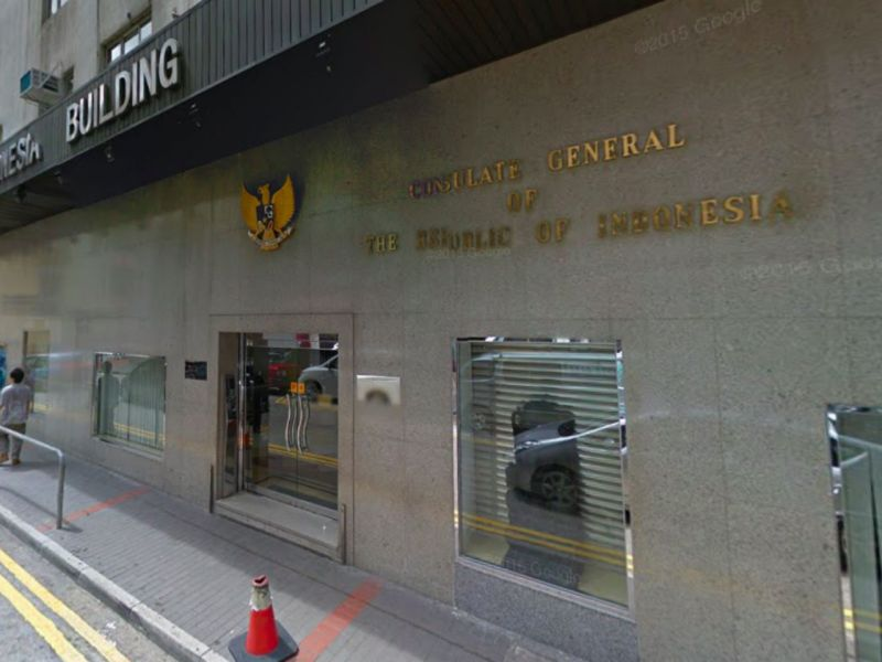 The Consulate General of Indonesia, in Hong Kong's Causeway Bay. Photo: Google Maps