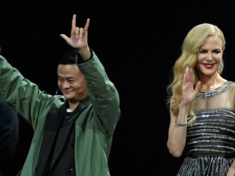Jack Ma, chairman of Alibaba Group, and actress Nicole Kidman attend a show during Alibaba's 11.11 Singles' Day global shopping festival in Shanghai on November 10, 2017. Photo: Reuters / Aly Song