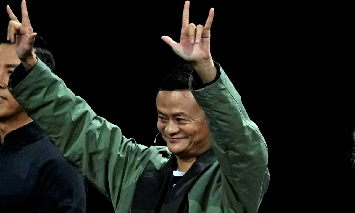 "Jack Ma will ""unveil a succession strategy"" on Monday, according to Alibaba. Photo: Reuters / Aly Song"