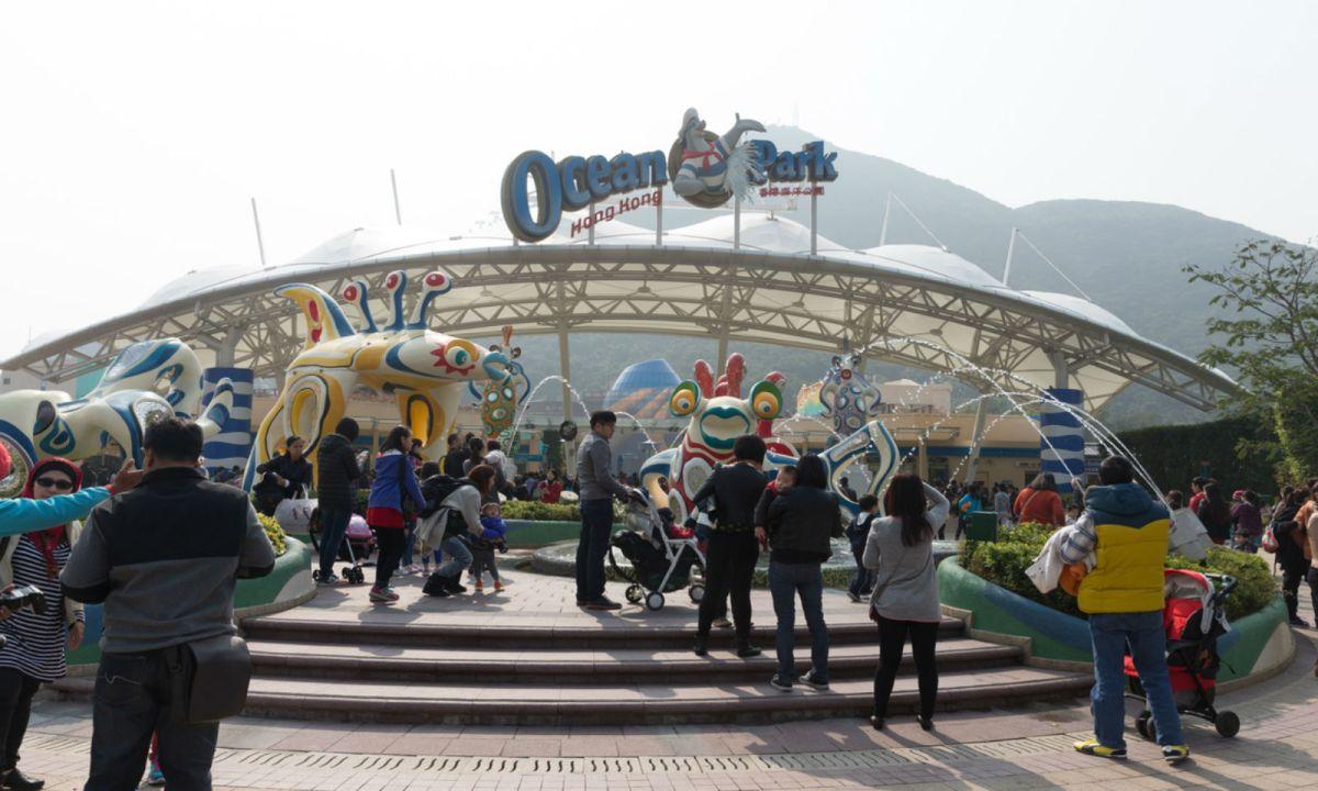 Ocean Park, Hong Kong Island. Photo: iStockphoto
