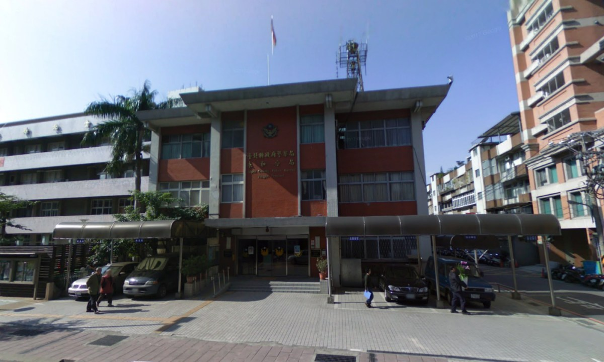 Yonghe Precinct, New Taipei City Police Department, Taiwan. Photo: Google Maps