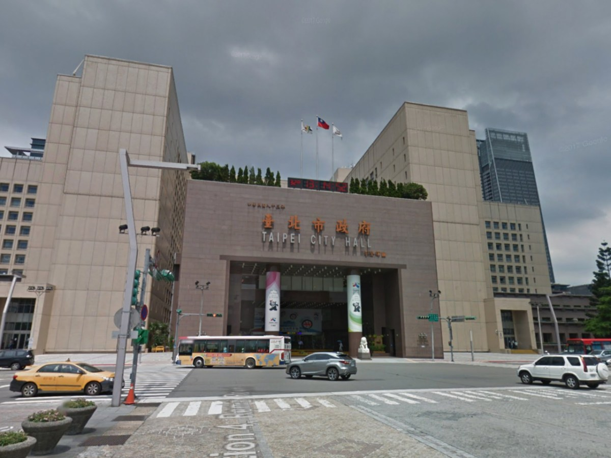 Taipei City Government in Taiwan. Photo: Google Maps