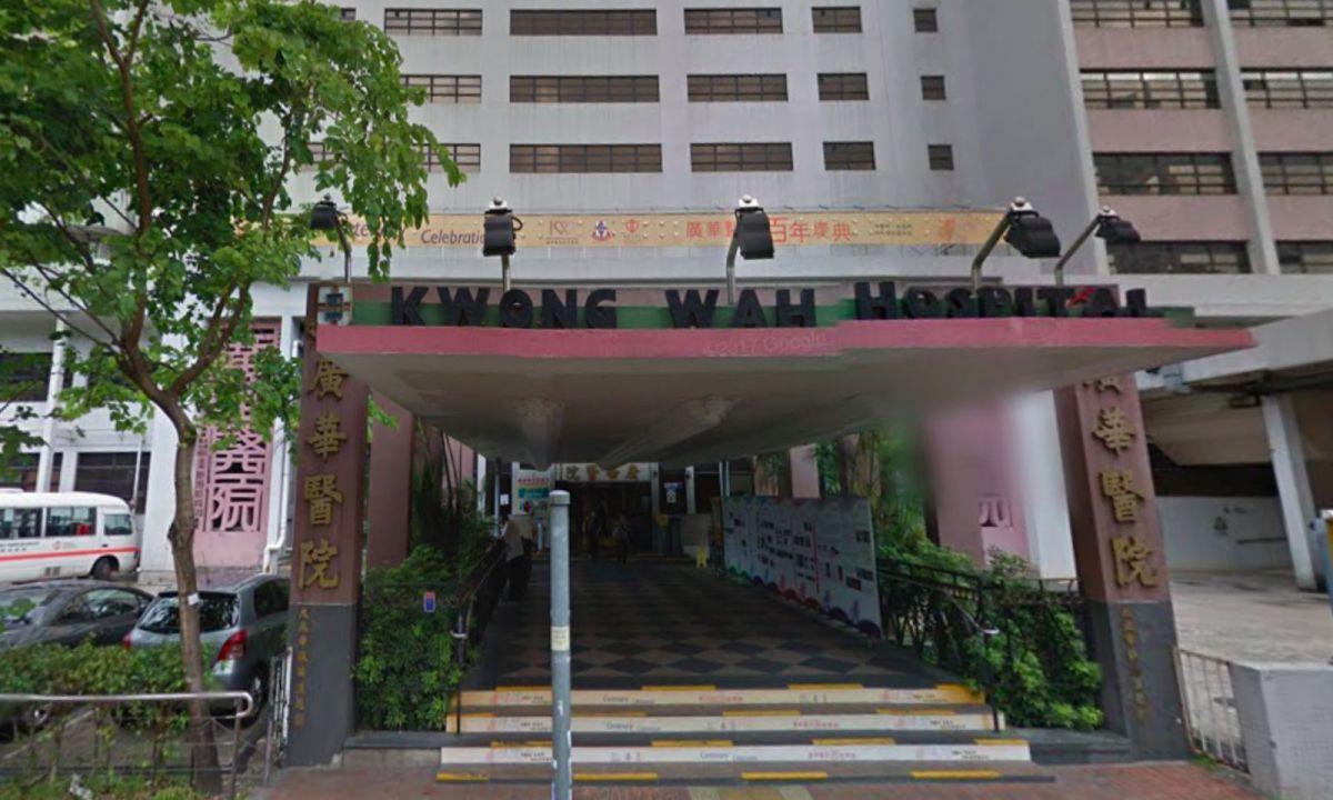 Kwong Wah Hospital in Yau Ma Tei in Kowloon. Photo: Google Maps