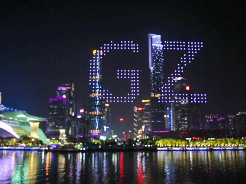 "A legion of 1,180 drones displays ""GZ"" while hovering mid-air during a Fortune Global Forum welcome gala in Guangzhou Thursday evening. Photo: Guangzhou Daily"