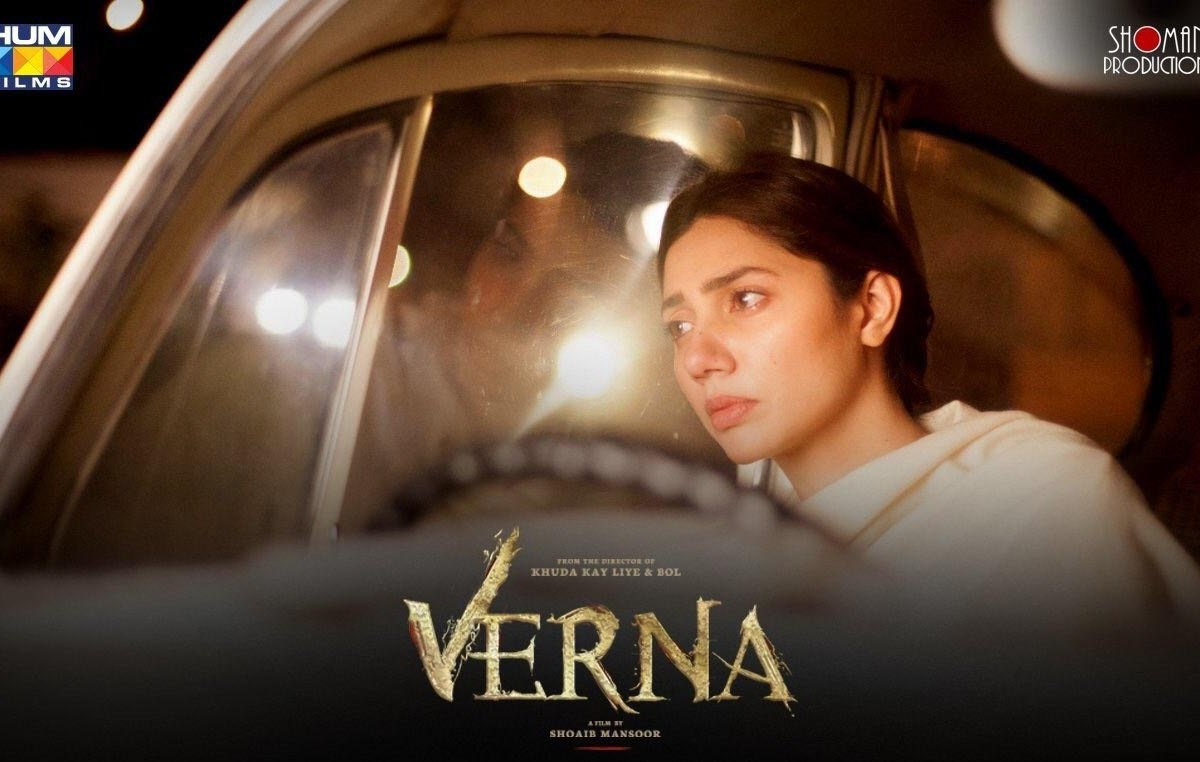 Verna, the story of a rape survivor, was banned by the Punjab Censors' Board last month. (Photo: Dunya News)