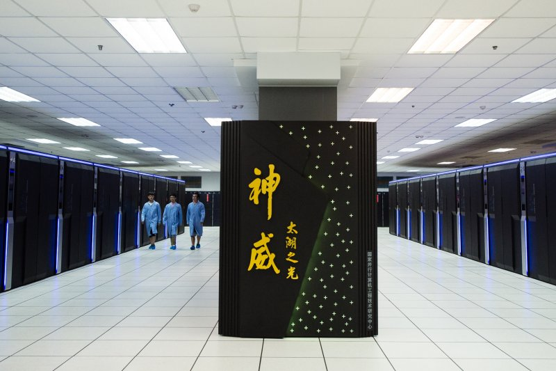 The Sunway TaihuLight, currently the world's fastest supercomputer, is powered by China's homemade CPUs. Photo: Xinhua