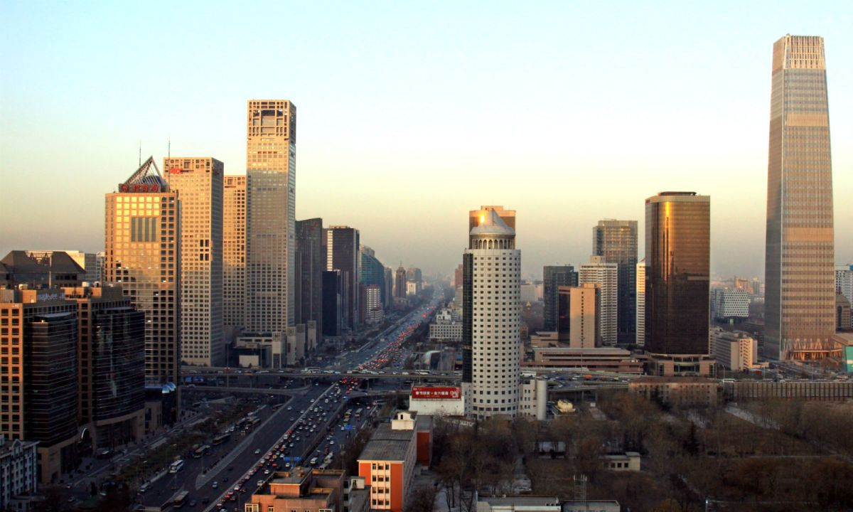 Beijing, China. Photo: Wikimedia Commons, Kentaro Iemoto