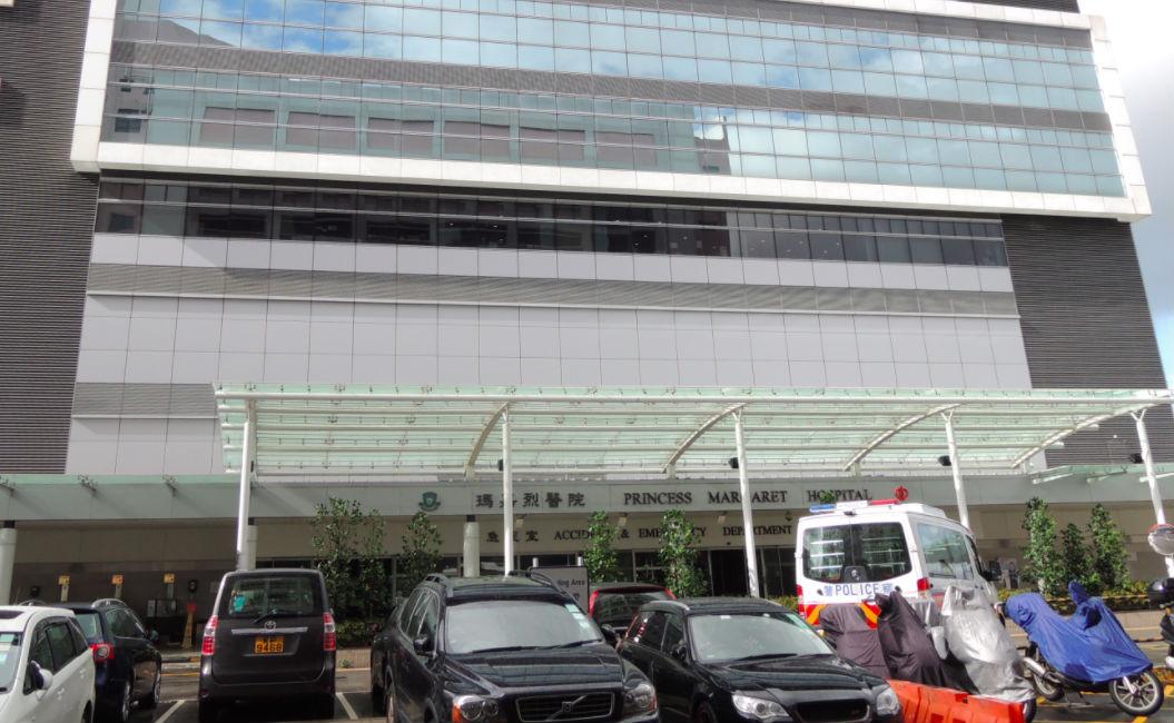 Prince Margaret Hospital in Kwai Chung. Photo: Wikimedia Commons