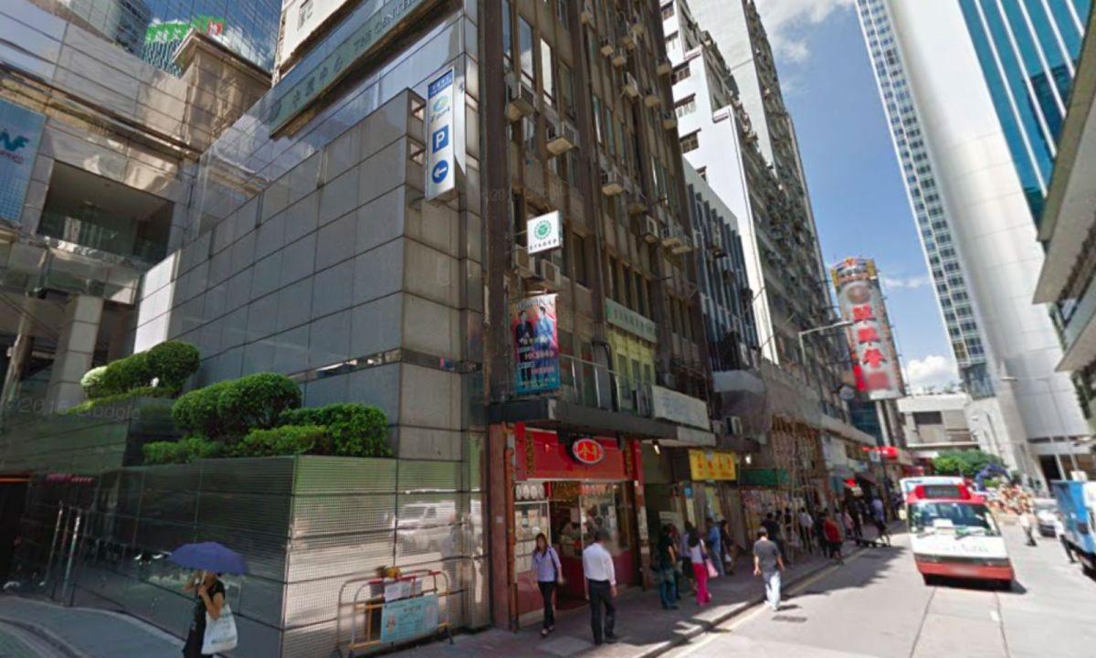 Central, Hong Kong Island. Photo: Google Maps