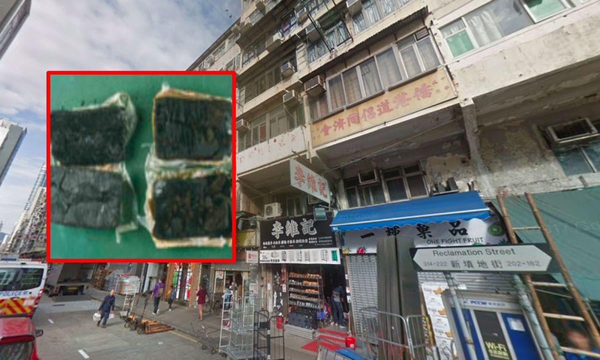 A large quantity of cannabis resin; Yau Ma Tei, Kowloon. Photo: Google Maps, HK Police