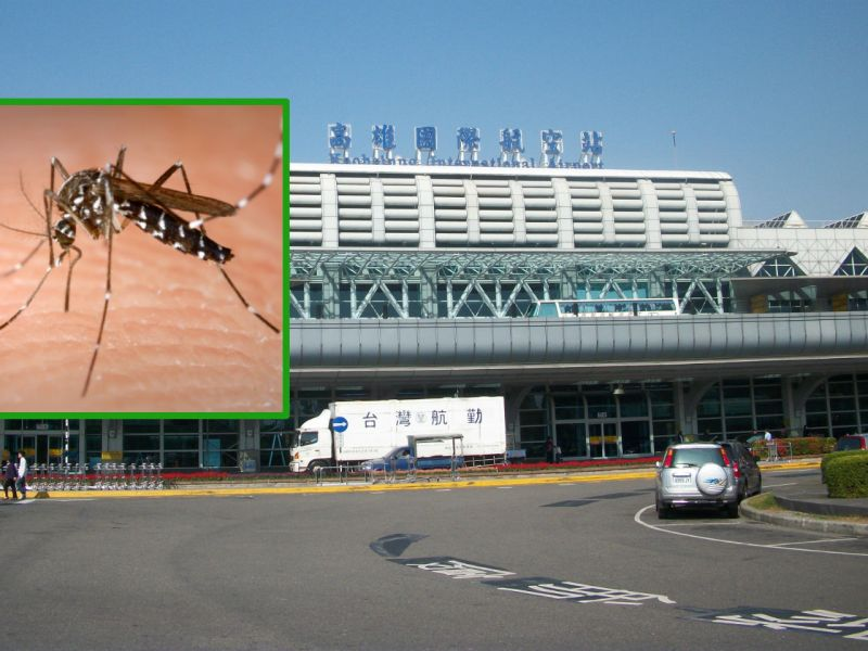 Kaohsiung International Airport. Photos: Wikimedia Commons