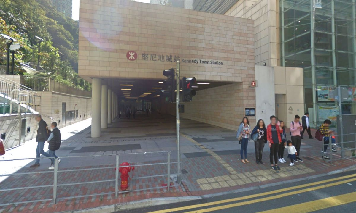 Kennedy Town MTR Station in Hong Kong. Photo: Google Maps
