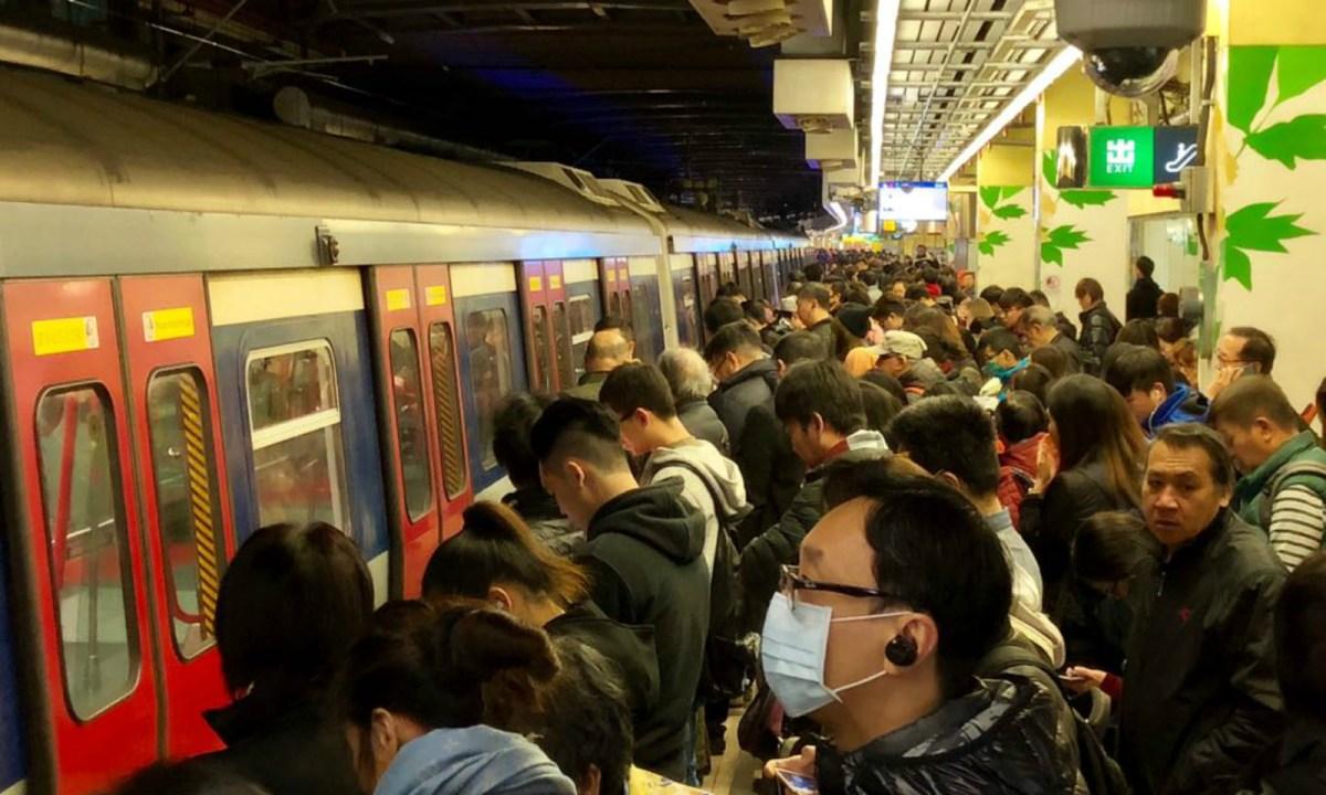 East Rail Line Photo: Asia Times
