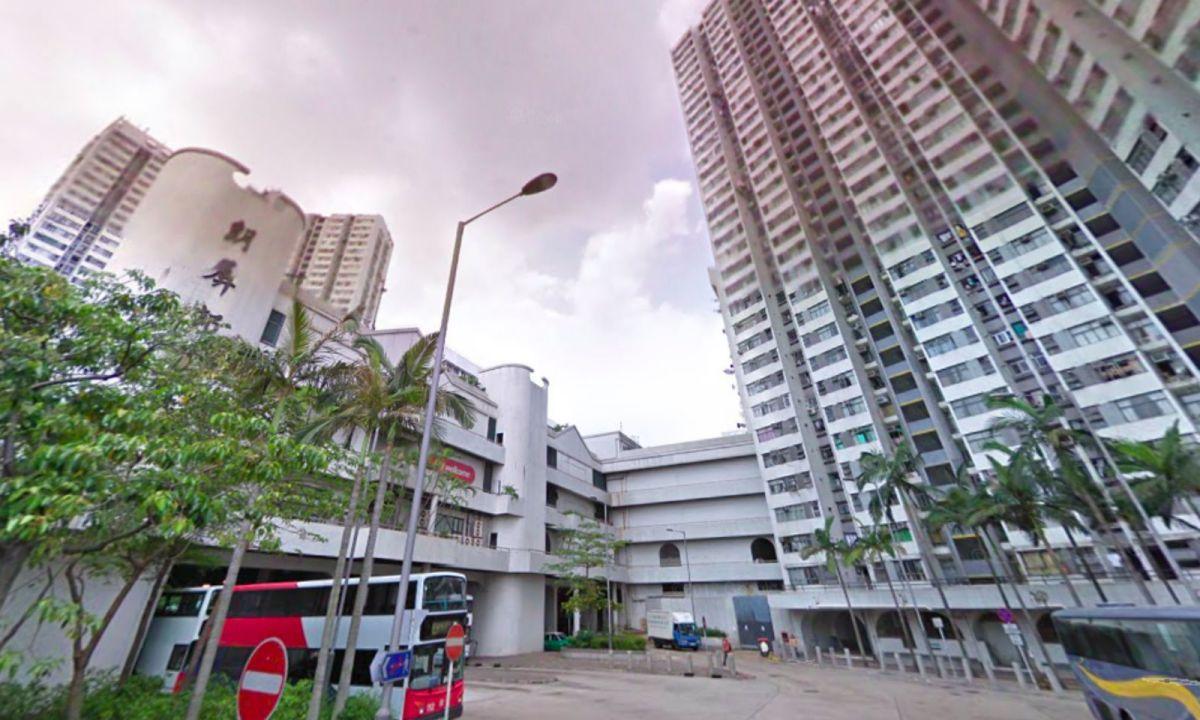Long Ping Estate, Yuen Long, New Territories. Photo: Google Maps