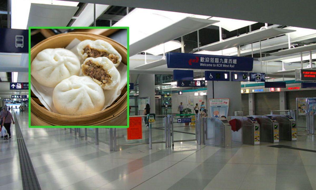 Yuen Long Station. Photos: Wikimedia Commons, iStock