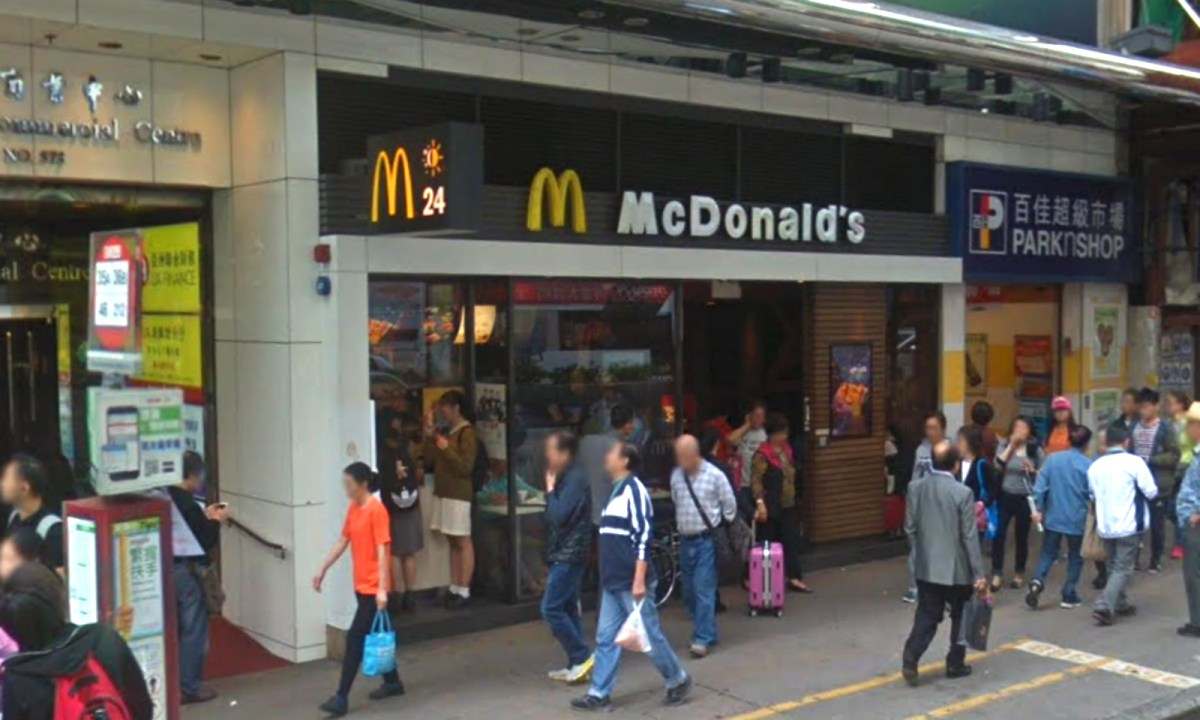 McDonald's in Mong Kok, Kowloon, Hong Kong. Photo: Google Maps