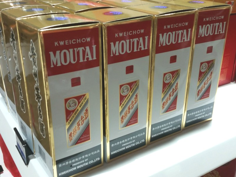 Kweichow Moutai Photo: Asia Times