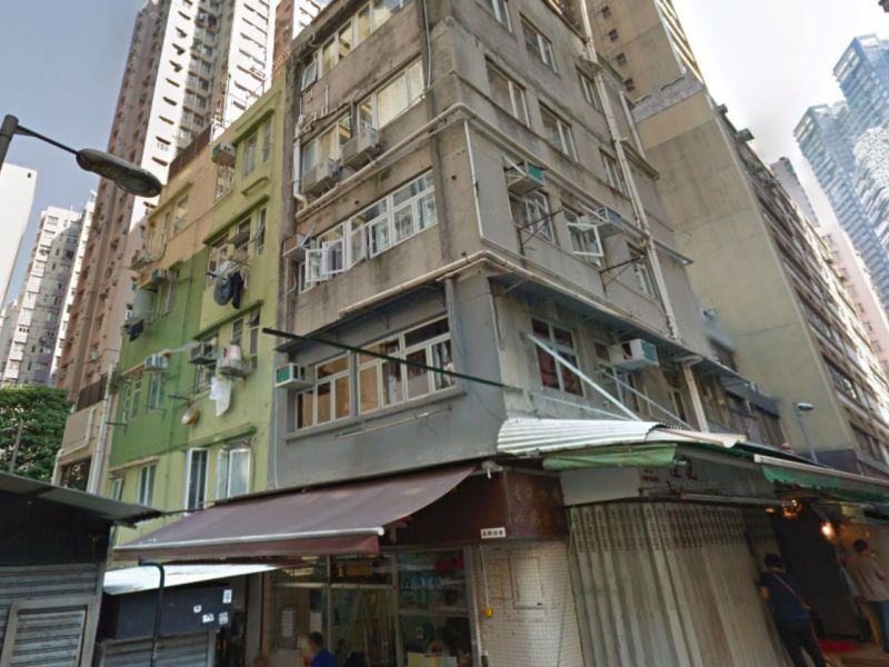 Sai Ying Pun, Hong Kong Island. Photo: Google Maps