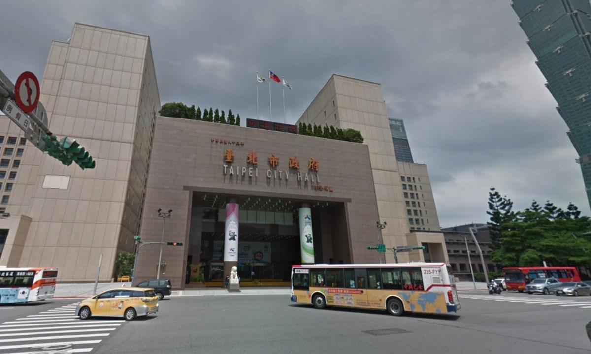 Taipei City Hall, Taiwan. Photo: Google Maps