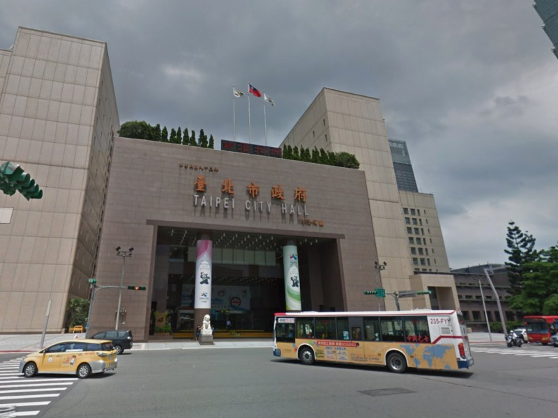 Taipei City Hall, Taiwan. Photo: Google Maps