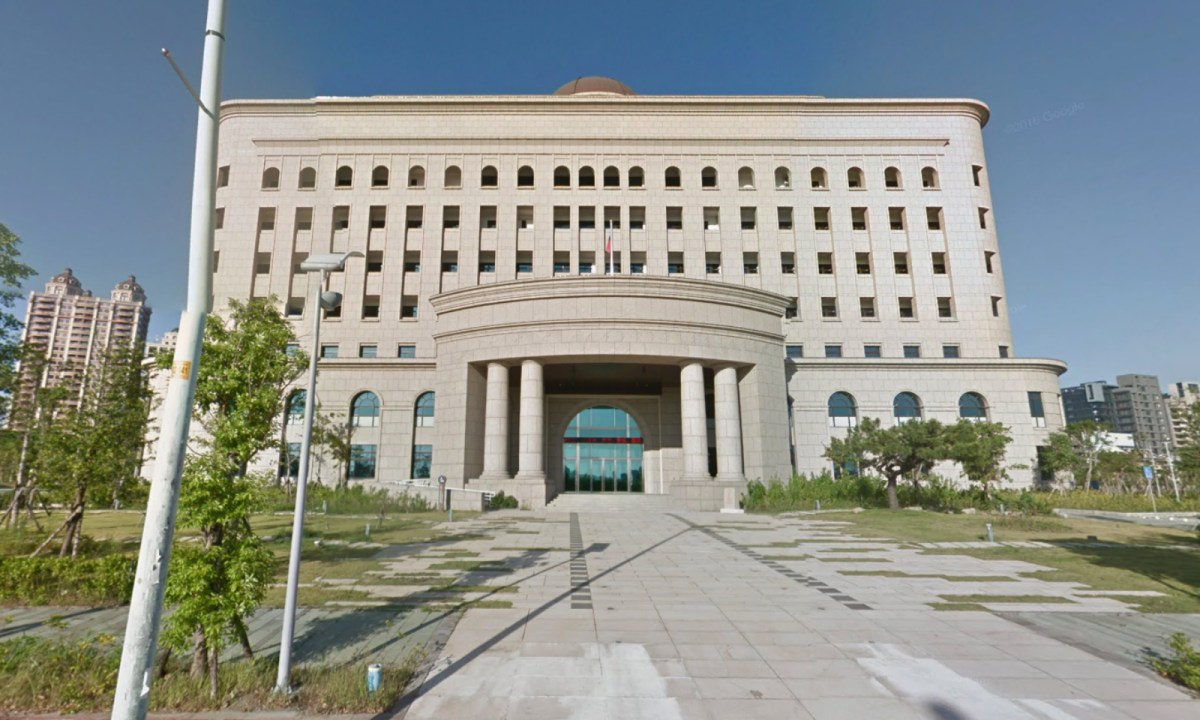 Hsinchu District Prosecutors Office in Zhubei City, Hsinchu County, Taiwan. Photo: Google Maps
