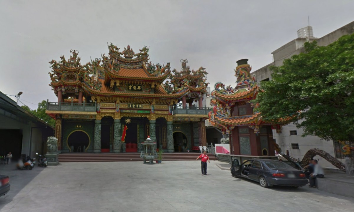Hsieh Lung Temple on Dongchuan Road in Yanchao district in Kaohsiung City, Taiwan. Photo: Google Maps