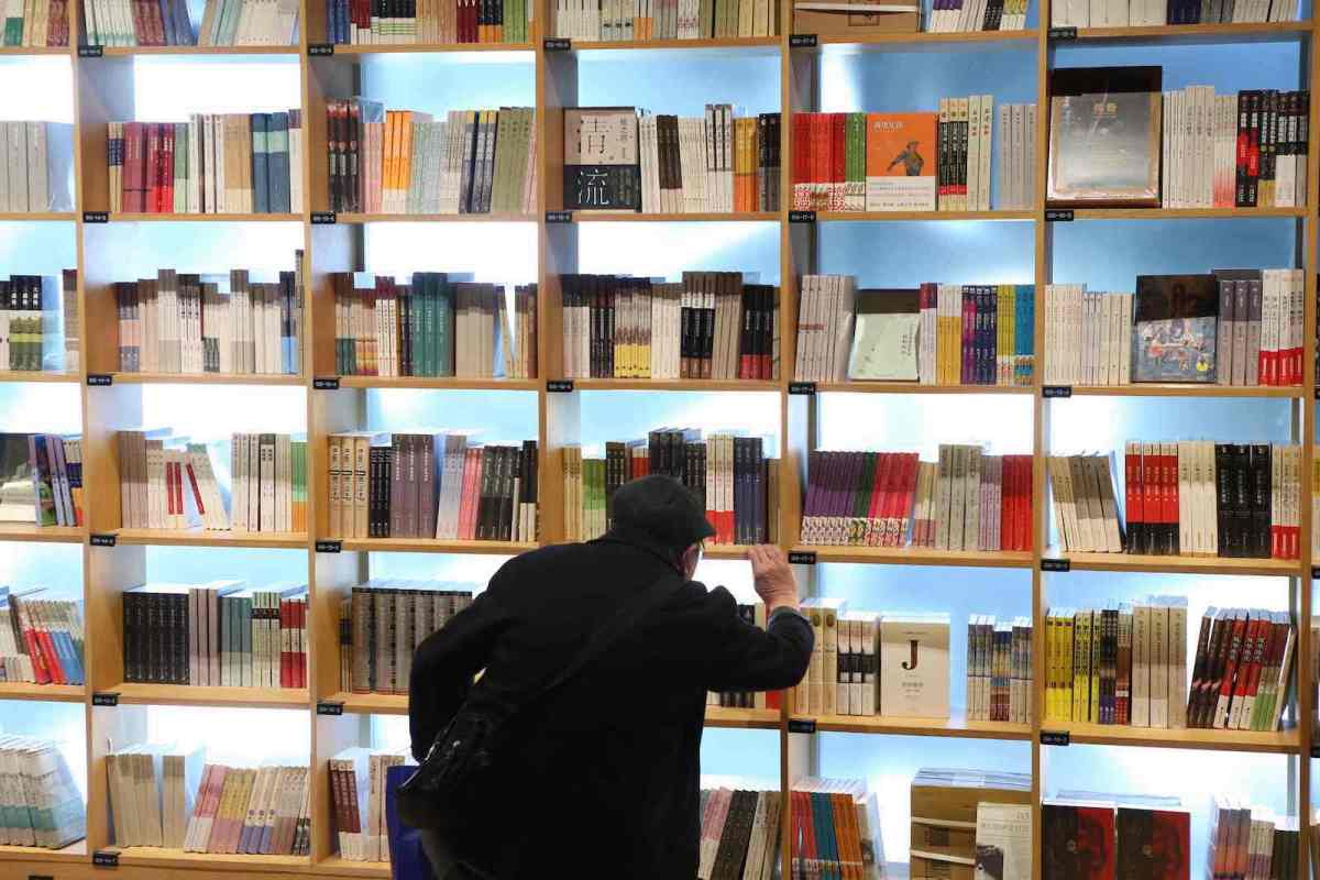 Inside the 'Space of Light' bookstore in Shanghai. Photo: AFP