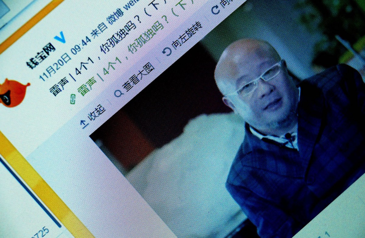 Zhang Xiaolei, founder of Qbao.com, the online finance platform also known as Qianbao, on a website page. Photo: AFP