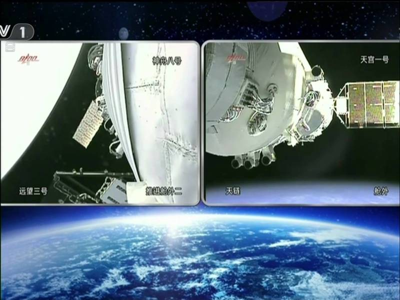 A China Central TV news grab with the Tiangong-1's docking with the Shenzhou-9 space ship in 2012. Photo: China Central TV