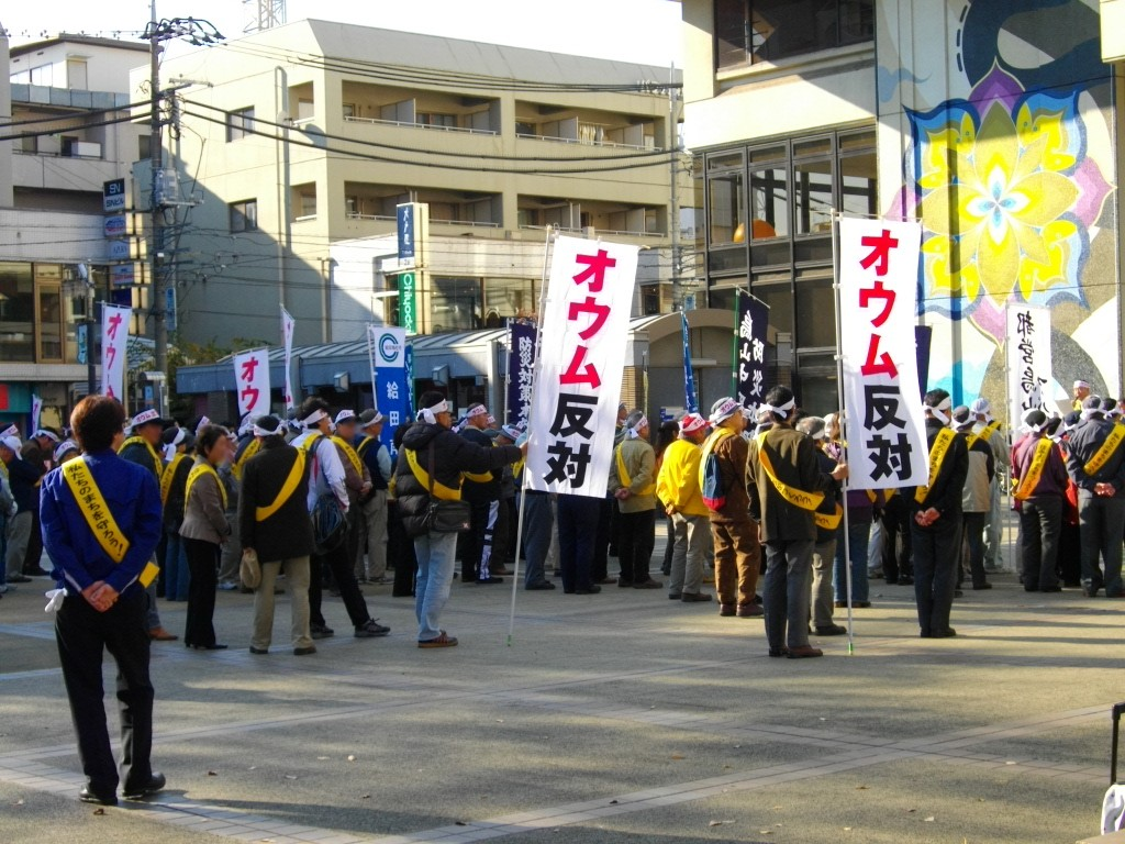 Japanese protest against the Aum Shinrikyo cult in 2009. Photo: Wikipedia