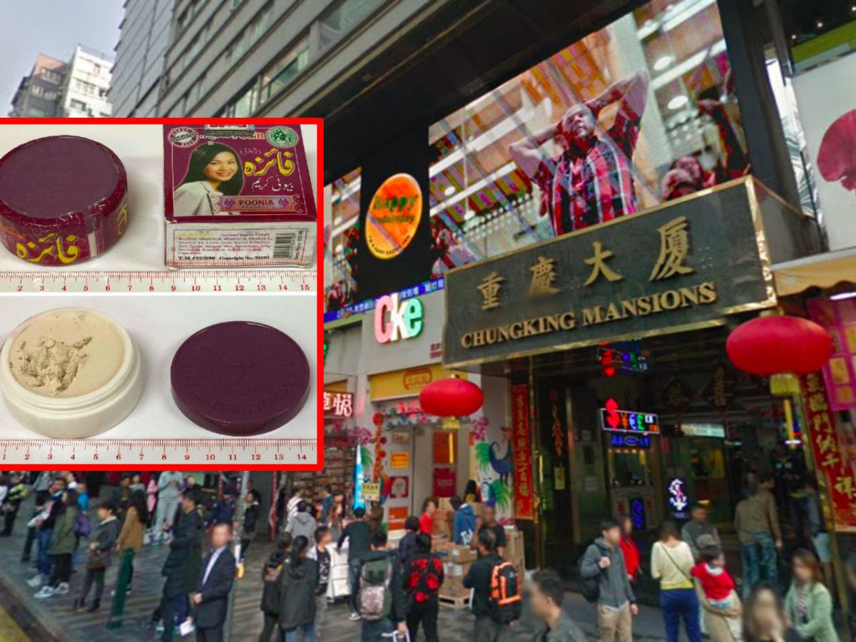 Chungking Mansions in Tsim Sha Tsui, Kowloon. Inset: whitening cream  with excessive mercury. Photo: Google Maps, Hong Kong Government